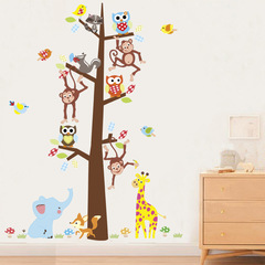 Children's room background Cartoon Monkey tree Wall Sticker living room decoration 1 one size