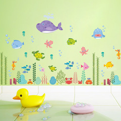 Children's room Underwater World TV Background wall decoration Wall sticker 1 one size