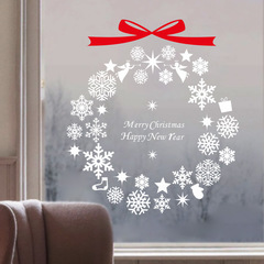Snowflake wind chimes Christmas tree Bow Wall sticker Window Sticker 1 one size