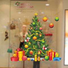 Creative Christmas tree Wall Sticker living room bedroom glass Window door decoration 1 one size