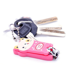 Creative Cute Cartoon Animals Image Scissors Manicure Nail Clippers Keychain random color one size