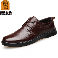 2018 New Men's Genuine Leather Shoes Black Soft Man Dress  Spring Office Man Cowhide Shoes brown 9.5