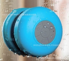 BTS - 06 Water Resistant Shower Bluetooth Speaker with Sucker Support Hands-free Calls Function​ Blue one size
