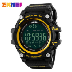 SKMEI 1227 Men Smart Watch Pedometer Calories Outdoor Sports Watches Waterproof Digital Wristwatch Yellow normal