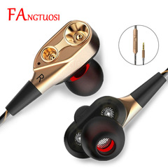 Dual Drive Stereo In-ear Headset Earbuds Bass Earphones For iPhone Huawei 3.5mm earphones With Mic gold