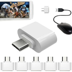 Mini OTG Cable USB OTG Adapter Micro USB to USB Converter for Tablet PC Android Phones white normal