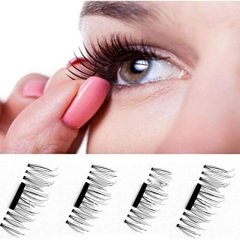 Glue Free MAGNETIC Eyelashes 1 Pair 4 Pieces 0.2mm Ultra Thin Fake Mink Eyelashes for Natural Look Black