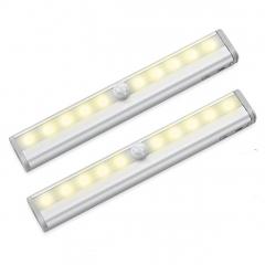 2 Pack Motion Sensing Closet Lights DIY Stick-on Anywhere Portable 10-LED Wireless Cabine Lights Gray 19cm 1