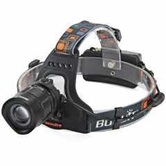 Boruit RJ - 2157 1200LM Cree XM L2 Water Resistant LED Headlight ( 5 Modes 2 x 18650 Battery ) black 1w