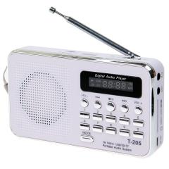 T-205 Portable HiFi Card Digital Multimedia Loudspeaker