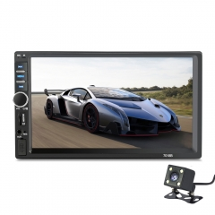 General Car Models 7'' inch LCD Touch Screen Car Radio Player