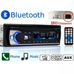 JSD-520 Stereo In-dash 1 Din FM Aux Input Receiver SD USB MP3 MMC WMA Car Radio Player