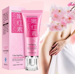 Privates Whitening Cream Dilute Areola Pink Lips Skin Care Anal Bleach Areola Vagina Lips Nipple as shown