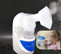 children care inhale nebulizer Ultrasonic Nebulizer as shown
