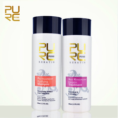 hair Repair and straighten damage hair products Brazilian keratin treatment + purifying shampoo as shown