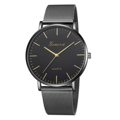 Modern Steel Watchband  Quality Casual Wristwatch  for Female black one size