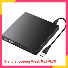 External DVD Drive Optical Drive USB 2.0 CD ROM Player CD-RW Burner Writer Reader Recorder black one size