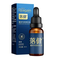 Hair Rapid Growth Essence for Men's Body Chest Eyebrows Beard Thick Hair Treatment Loss Product 20ml as picture shown 20ml