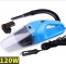 120W Super Strong Suction Handhold Vacuum Car Cleaner