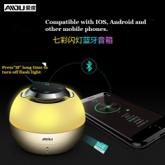 AIDU  Touch-screen Flash Light Bluetooth  Mini Portable  Music Speaker Vechile Flashlight Subwoofer Gold one size