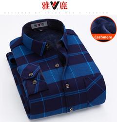 High Quality Men's  Warm Shirt Cashmere Thermostatic Warm Shirt YL-13 5XL