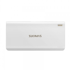 SUOMAS 20000mAh Portable Power Bank With Dual USB Output For Backup Battery Charger white 20,000 mAh