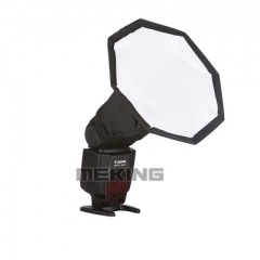 19cm/7.5in Flash Speedlite Diffuser Light Control Gear Mini octagonal Softbox for Canon Nikon as picture one size