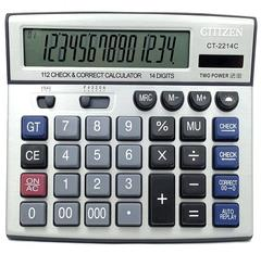 Solar Calculator Large Desktop Computer Function Calculator