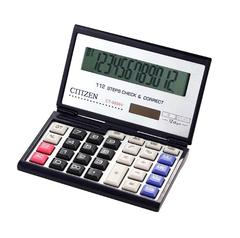 Solar Calculator Creative Computer Turn-over Box Calculator Black