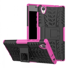 Sony Xiperia L1/X performance/XA Ultera Case,Hard PC+Soft TPU Shockproof Tough Dual Layer Shell (Rose red) For Sony Xiperia L1