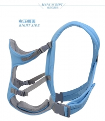 Baby carrier, maternal and child supplies (Sky blue) One size