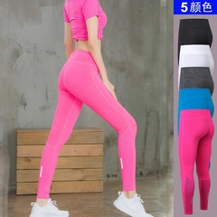 Women's Fitness Yoga Pants XS (blue)