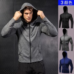Men's autumn and winter sports jackets, fitness running training long sleeves. S (gray)