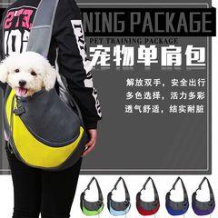 Pet bag shoulder diagonal chest strap dog bag breathable out portable pet bag (yellow) Small: 31*24*22 (cm)