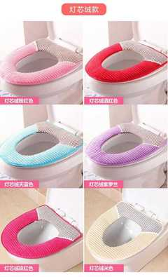 Toilet mat home waterproof toilet seat toilet cover / thick warm toilet seat (Corduroy rose red) 1 piece