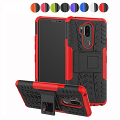 LG G7 Case, Slim Fit Heavy PC Case Dual Layer Hybrid Shockproof Protective Rubber Hard TPU Cover (red) for  LG G7