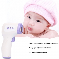 Professional Baby  Adult Digital Multi Function Infrared Forehead Thermometer as picture