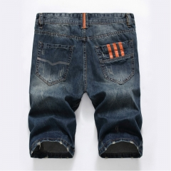 The latest fashion information more button jeans in the pants solid color side trim straight 5 pants 777-1 40