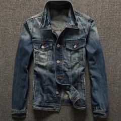 The latest classic cowboy jacket men fashion Slim youth fashion denim jacket men cowboy 1602 blue m