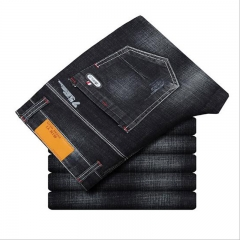 Men's fashion new men's jeans stretch youth big size waist waist business trousers 2001 28