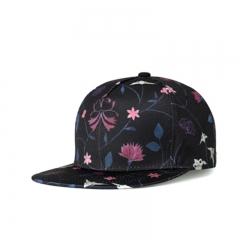Outdoor Fashion Girl Baseball Cap Flower Print Cotton Cap colours