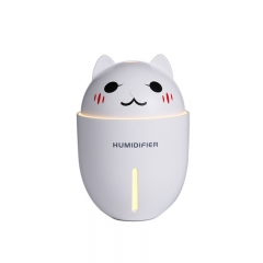 Air Humidifier Ultra-Quite Mini LED Light USB Fan Aroma Humidificador For Home Office white one-size