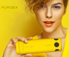 PURIDEA 4000mAh MTB Multifunctional Mountain Bicycle LED light Bluetooth Speaker Power Bank Yellow 4000mah