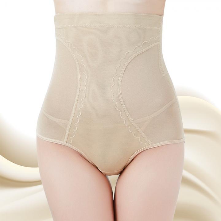 2d6fcf8332 Women High Waist Slimming Tummy Control Pantie Briefs Shapewear Underwear  Body Shaper Corset skin color L
