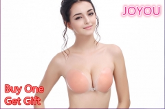 JOYOU-Push Up Silicone Bra Front Closure Strapless NuBra for 4 seasons Thin Style a