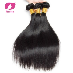 Brazilian Straight Hair Bundles Human Hair Extensions Double Weft Non Remy Hair Weave 1PC black 10in