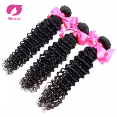 Malaysian deep wave Virgin Hair Human Hair Bundles 1 PieceNatural Color Non Remy Hair Extension