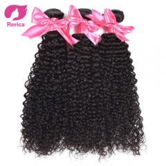 Malaysian Kinky Curly Virgin Hair Bundles Human Hair Extensions Double Weft Non Remy  1PC black 8'