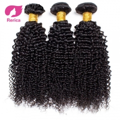 Peruvian Kinky Curly Hair Bundles Virgin  Human Hair Extensions Non Remy Hair Weave Bundles  1PC black 8in
