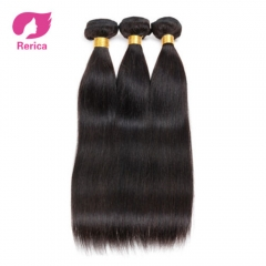 Indian Straight  Hair Weave Bundles Natural Color Human Hair 1 Piece 8-30inch  Non Remy Hair black 8in